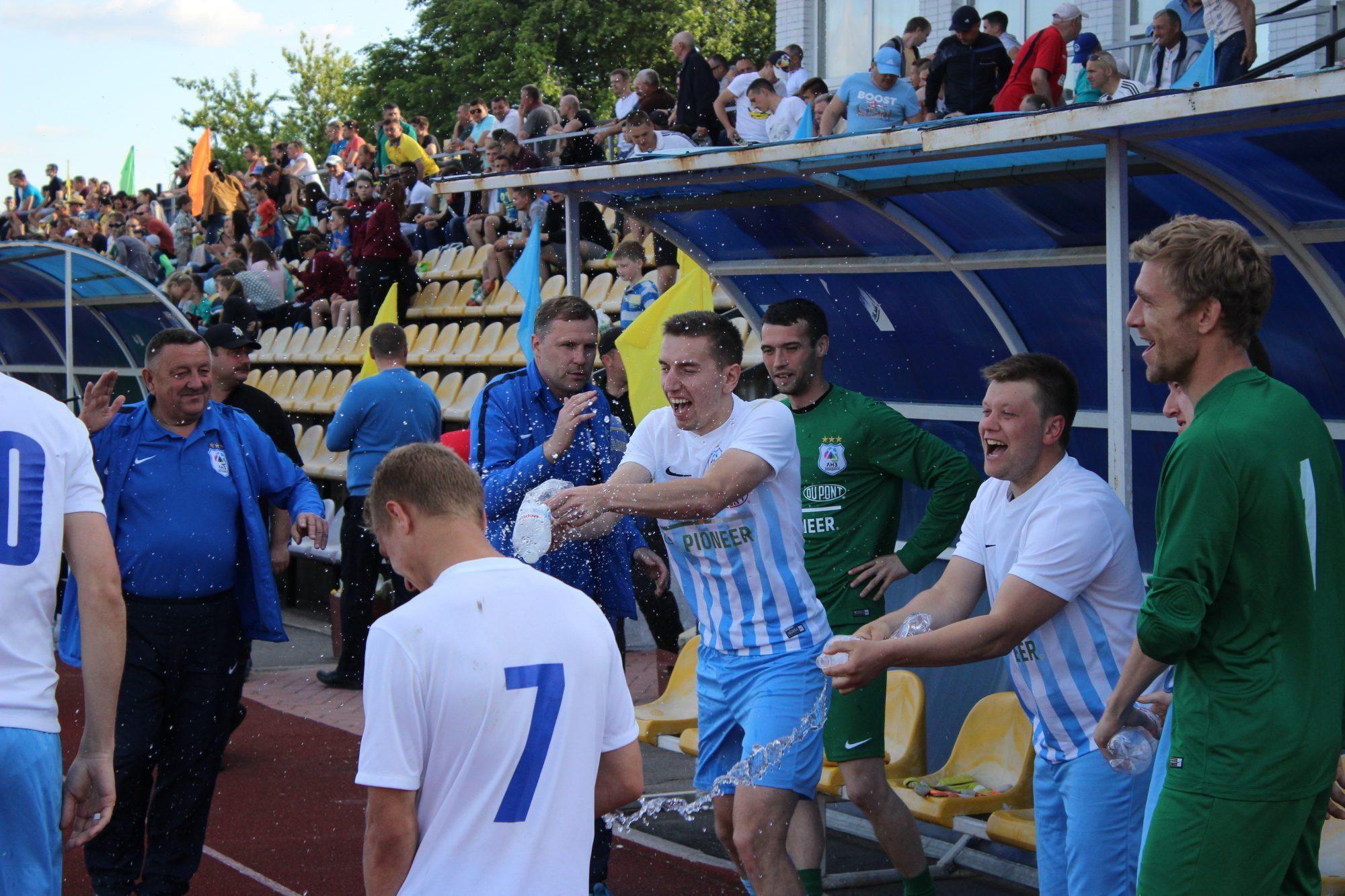 Фотозвіт фіналу кубку області