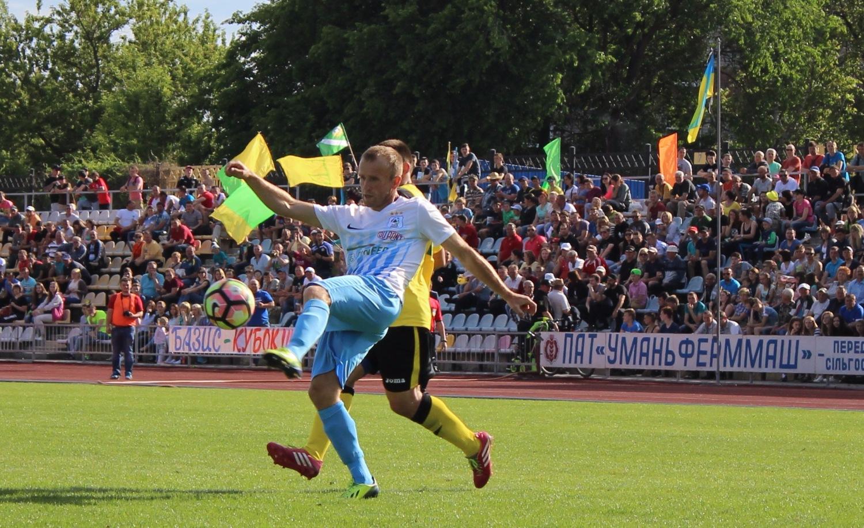 Відеоогляд фіналу кубку області