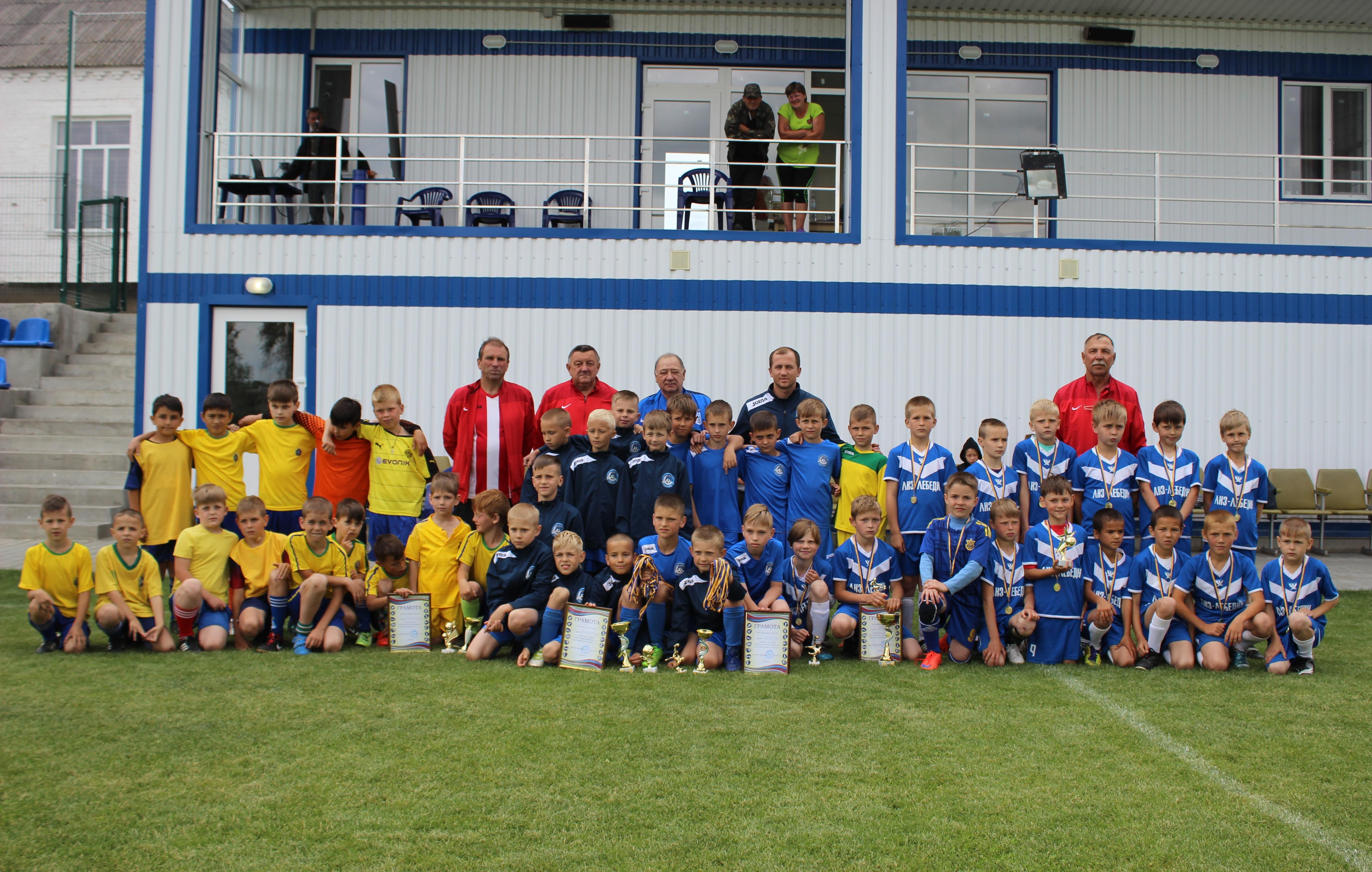 У Лебедині відбувся дитячий турнір на призи групи компаній LNZ