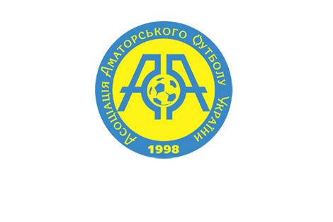 Чвертьфінал кубку України перенесено на весну