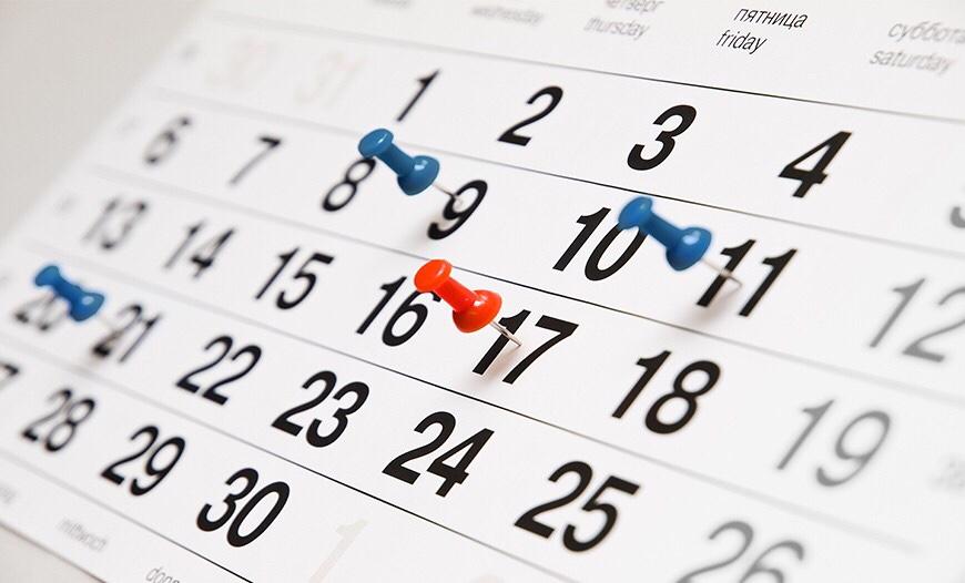Остаточний календар турніру імені Першина