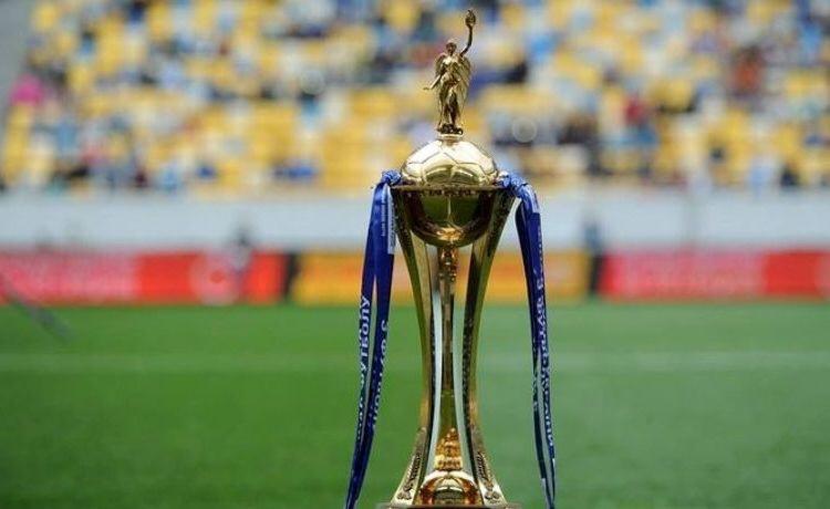 Онлайн-трансляція жеребкування професіонального Кубку України