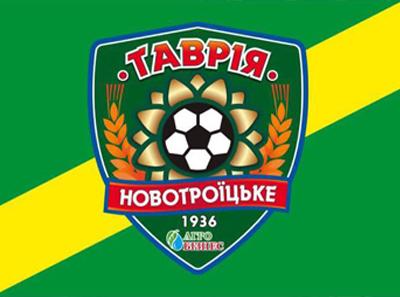 ЛНЗ-Лебедин дізнався суперника в 1/8 фіналу Кубку України