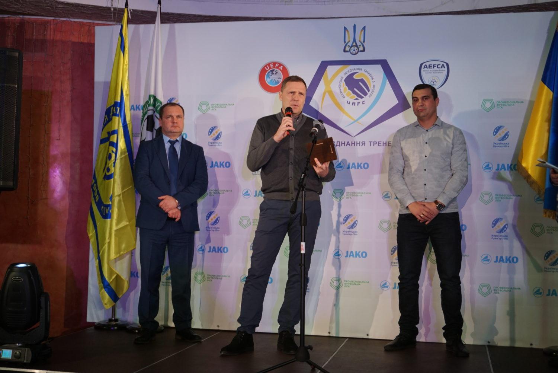 Василь Гречаний отримав нагороду найкращого тренера України! (ФОТО, ВІДЕО)
