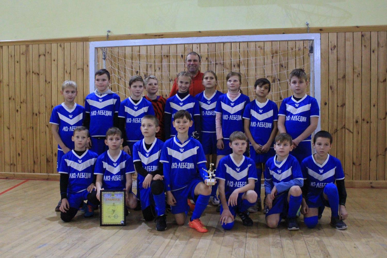 ЛНЗ-Лебедин (U-11) змагається в чемпіонаті області з футзалу