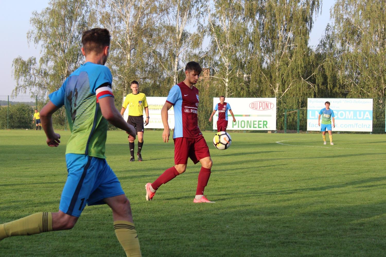 Агродім – ЛНЗ: анонс 16 туру чемпіонату України