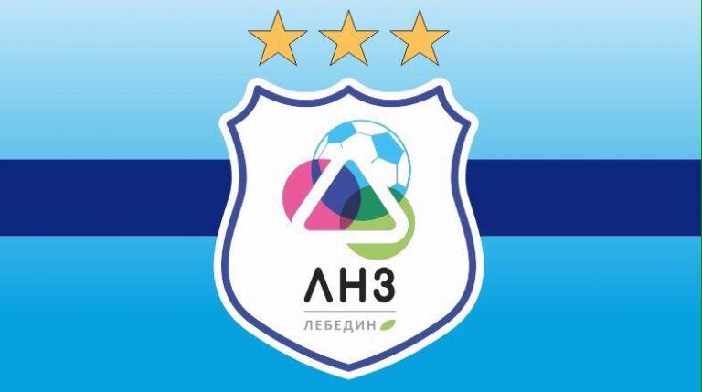 Стало відомо, де ЛНЗ зіграє перший матч 1/4 Кубку України