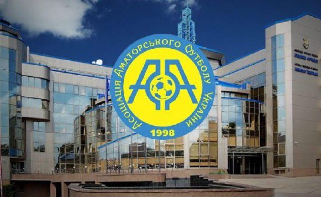 Стало відомо, коли розпочнеться чемпіонат України