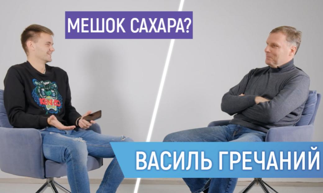 Василь Гречаний – про зміну амплуа, талантів ЛНЗ і прохання футболістів
