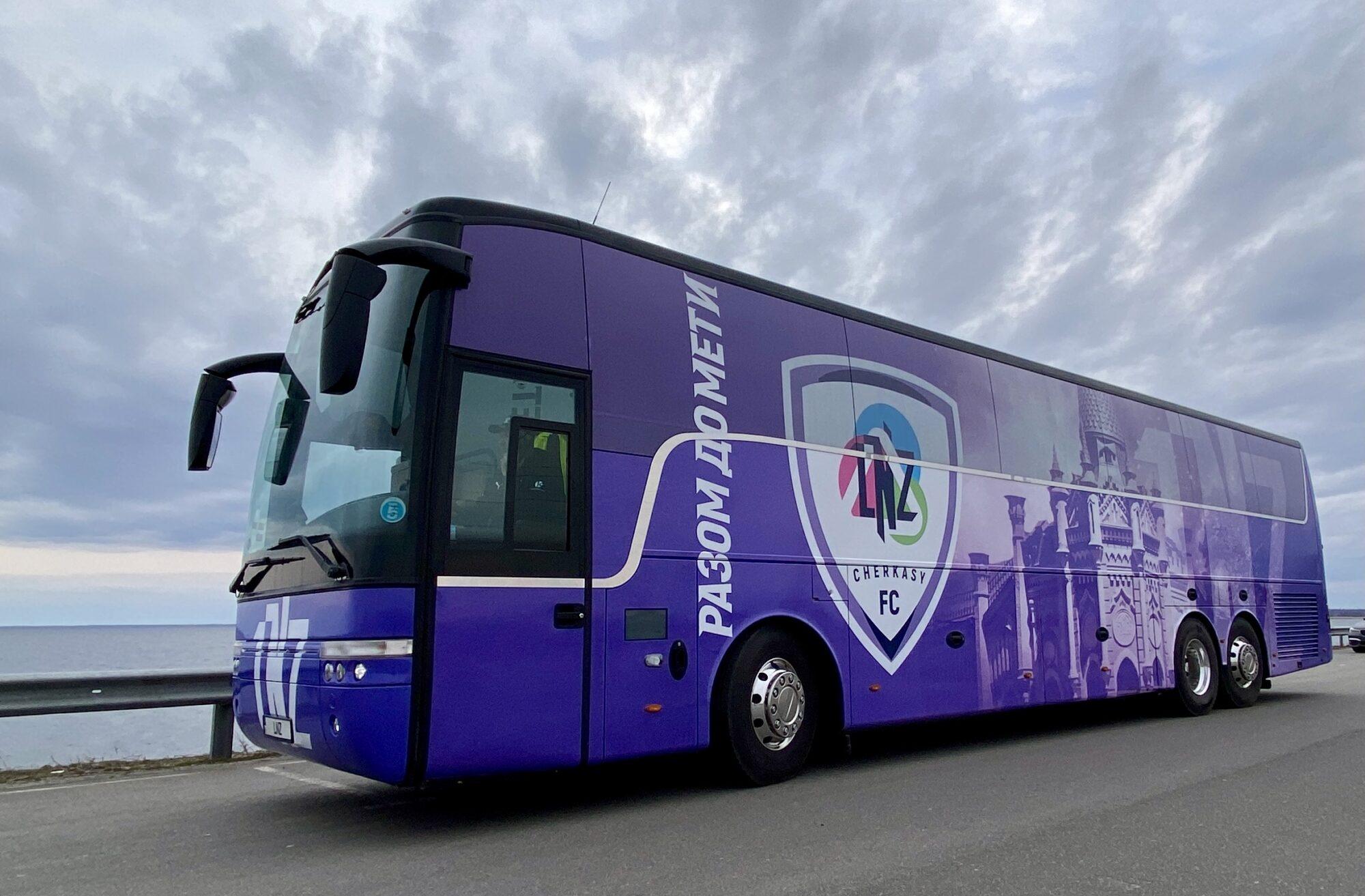 Представляємо новий автобус (відео)
