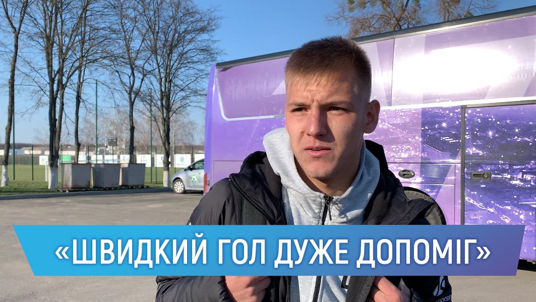 Павло Замуренко – про матч з Олімпією